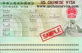 中国VISAイメージ