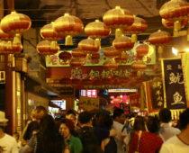 北京で有名な屋台街・王府井エリアを散策!