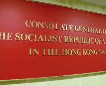 香港の在ベトナム大使館で、ベトナムVISAをゲット!