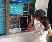 ようやく南下!シンピンで桂林発南寧行きの列車チケットをGET!