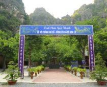 世界遺産チャンアンで見つけた知名度ゼロの観光スポット