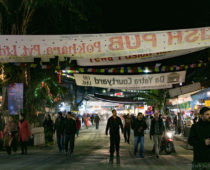 大盛り上がりのポカラ年末祭りへ