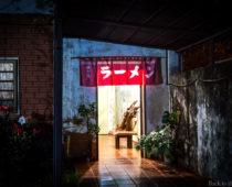 パラグアイ・イグアス日本人居住区が完全に昭和の日本な件