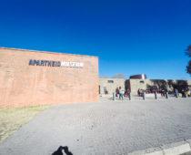 南アフリカ黒人隔離政策の歴史を知るために『アパルトヘイトミュージアム』へ